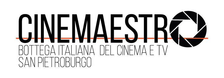 Cinemaestro